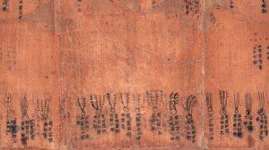 Astronomía y música en la Antigua China (Ciudad de las Artes y las Ciencias) @ Ciudad de las Artes y las Ciencias
